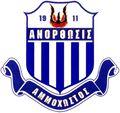 Anorthosis1.jpg
