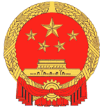 Coat of Arms of China