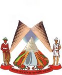 Coat of arms of Nepal.png