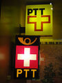 Swiss post signs, 1938 and 1988.jpg
