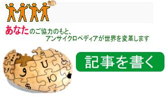 Uncyclopedia-10000.png