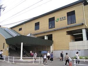 相原駅 - アンサイクロペディア