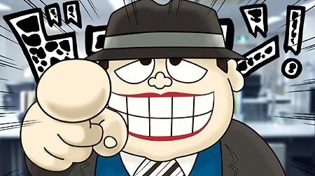 Moguro-Don.jpg
