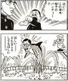 受験生たちの日常.jpg