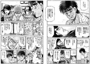 はじめ の 一歩 漫画 バンク