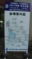 Okayama campus3.png
