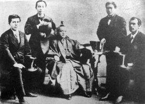 団 岩倉 使節 日本の近代化を加速させた「岩倉使節団」をわかりやすく解説