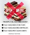 No chocolate.jpg