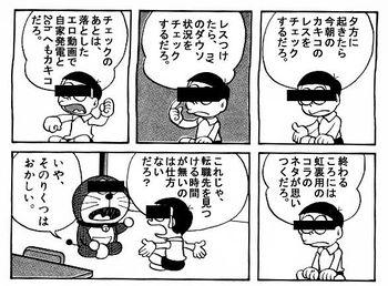 スマホ ゲーム 2ch 勢い