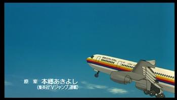 日本エアシステム - アンサイクロペディア