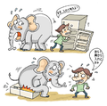Elephant-fridge.png