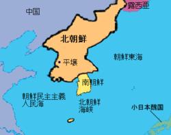 朝鮮民主主義人民共和国の位置