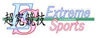 ExtremeSportsLogo.PNG