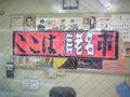 Kanagawa Ebina.JPG