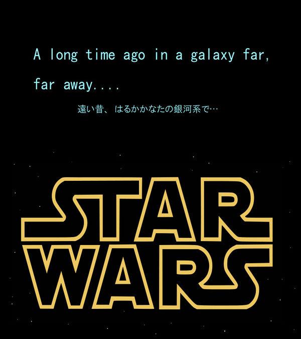 SW intro.jpg