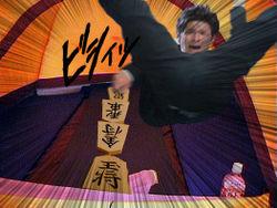 Shoei Shogi.jpg