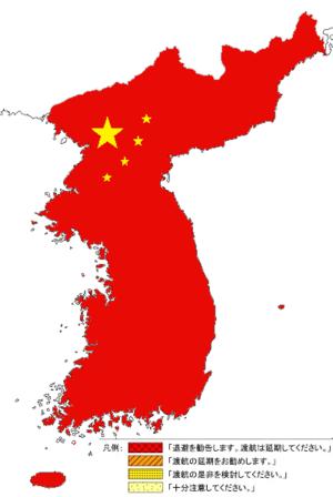 朝鮮半島 img.png