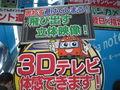 おもろい大阪のある店の広告.JPG