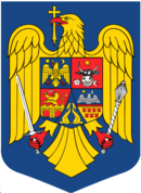 Coat of arms of Romanian.png