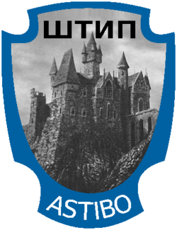 Coat of Arms of Štip (with Young Frankenstein Castle).png