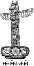 Emblem of India and Native American Totempole.png