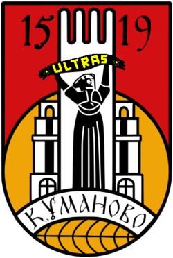 Coat of Arms of Kumanovo (with Ultras scarf).png