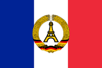 Flag of France with DDR arms.png
