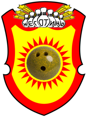Coat of Arms of Negotino (Bowling style).png