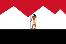 Flag of Egypt (with Pyramids and Thoth).png