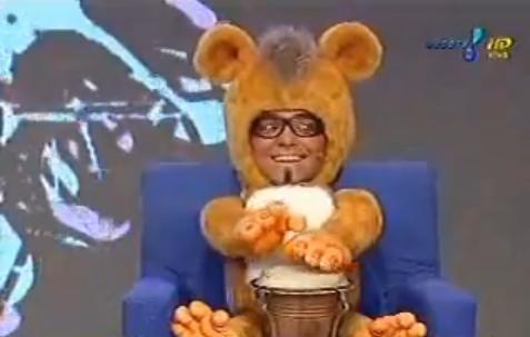 eu sou o ursinho teddy - panico na band