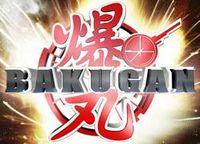 O logo do anime