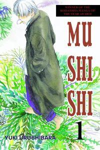 Mushishi.jpg
