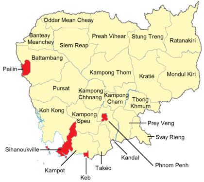 Subdivisões do Camboja.png