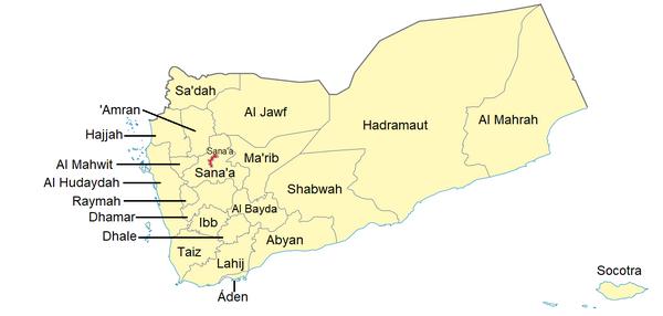 Subdivisões do Iêmen.png