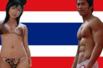 Bandeira da Tailandia.png