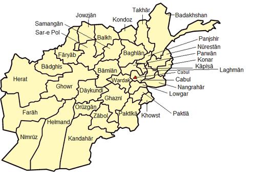 Subdivisões do Afeganistão.png
