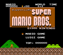 All Night Nippon Super Mario Bros.png
