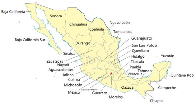 Subdivisões do México.png