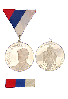 Медаља за храброст.jpg