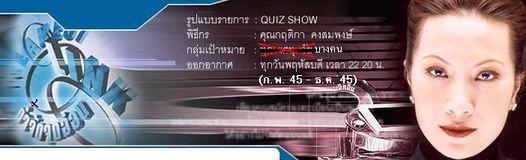 Thai wkl.jpg