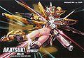 Akatsuki Gundam Girl.jpg