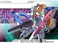 Gundam Plutone Girl.jpg