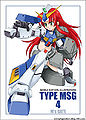 Gundam NT-1 girl.jpg