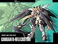 Fate Gundam.jpg