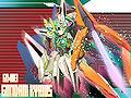 Gundam Kyrios Girl.jpg