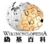 Logo-Wikincyclopedia.png