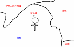 Lady kingdom location.png