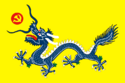 744px-China Qing Dynasty Flag 1889 svg.png