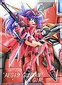 Aegis Gundam Girl.jpg