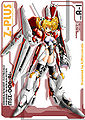 Zata Plus Gundam Girl-NO.2.jpg